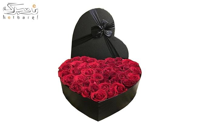 ویژه عاشقانه پرتخفیف: جعبه گل قلب