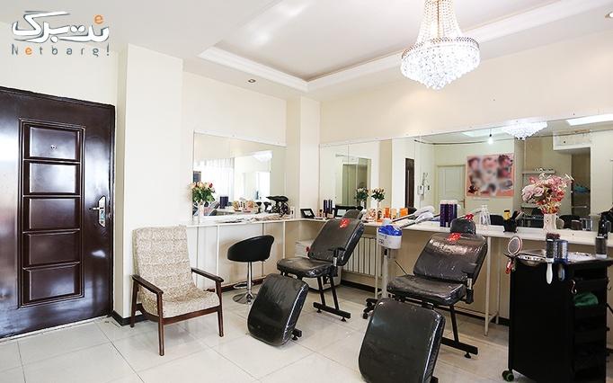رنگ مو و مش فویلی در آرایشگاه الماس بنفش