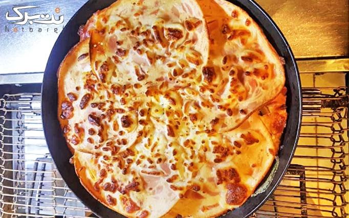 فست فود باب اسفنجی با منو پیتزا