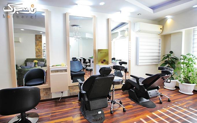 اصلاح ابرو و کوتاهی مو در سالن زیبایی شارون
