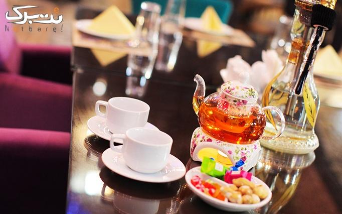 کافه هوداد با چای سنتی
