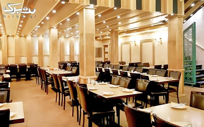 رستوران ارکیده با بشقاب سالاد از سالاد بار متنوع