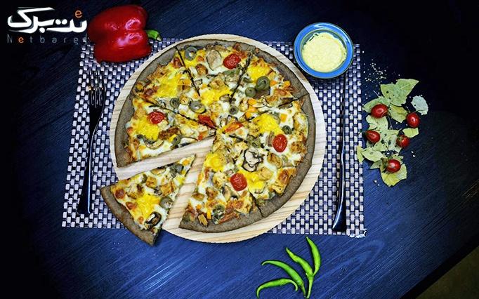 ویژه عاشقانه پرتخفیف: کافه تژه، پیتزا