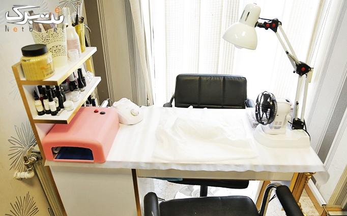 ماساژ صورت در آرایشگاه هفت سیما