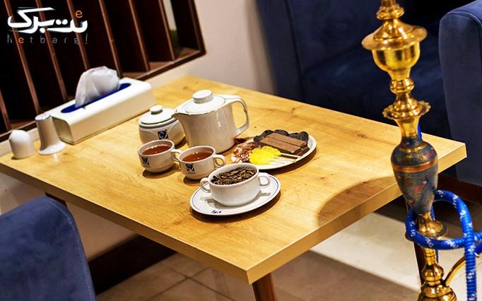 ویژه عاشقانه پرتخفیف: کافه رستوران صبا