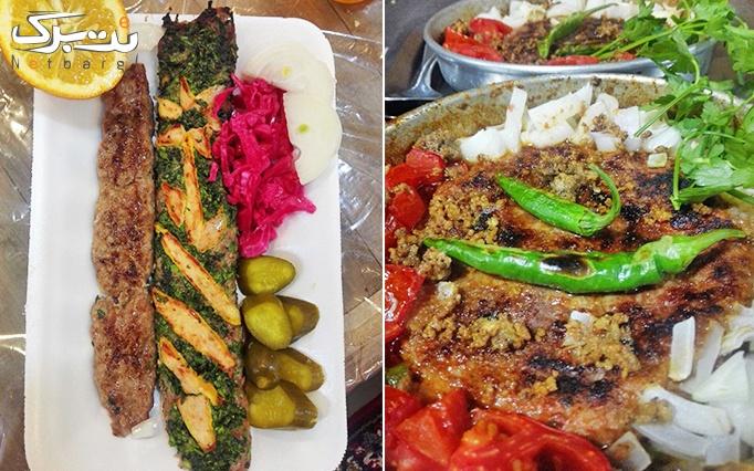 غذا های تبریزی عم اغلی با منو کباب