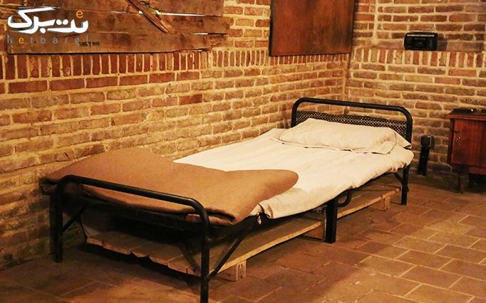 پیشنهاد ویژه عاشقانه پرتخفیف: اتاق فرار «نجات شهر»