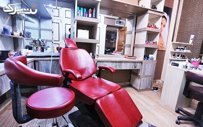رنگ مو و مش فویلی در آرایشگاه فرزانه