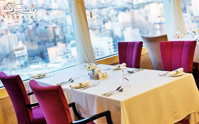 ویژه عاشقانه پرتخفیف: هتل پارسیان آزادی