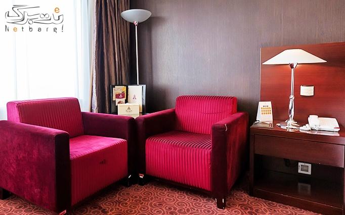 ویژه عاشقانه پرتخفیف: اقامت در هتل پارسیان آزادی