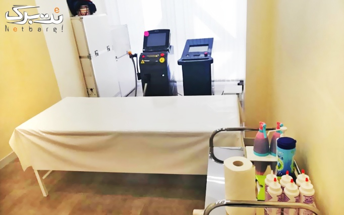 لیزر الکساندرایت آلما در مطب دکتر تقی پور پنجکی