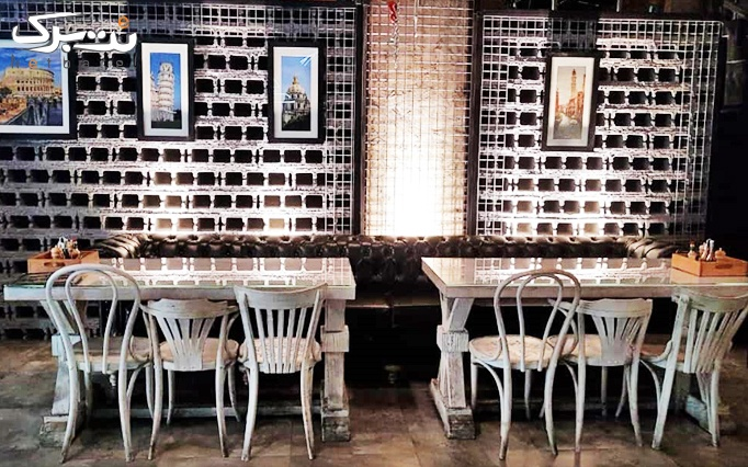 ویژه عاشقانه پرتخفیف: کافه رستوران هارلم