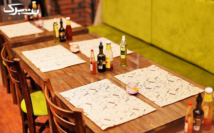 ویژه عاشقانه پرتخفیف: رستوران ایتالیایی گوتی