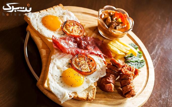منو باز صبحانه مقوی و سالم در عمارت خانه پدری