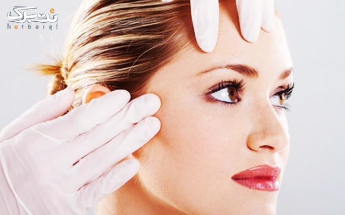 پاکسازی پوست در آرایشگاه گل سورنا