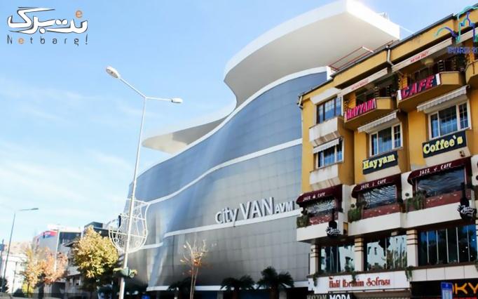 تور نوروزی وان ترکیه با هتل 3 ستاره دمیت