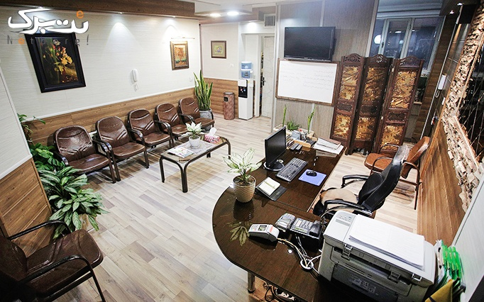 مرکز مشاوره صبا با ارائه خدمات مشاوره تخصصی