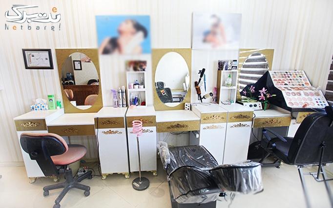 رنگ مو و مش فویلی در آرایشگاه میکاپ