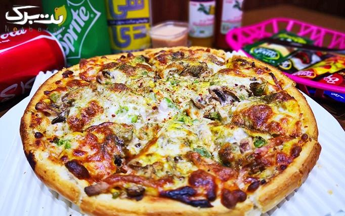 پیتزاهای خوشمزه در پیتزا برشتوک