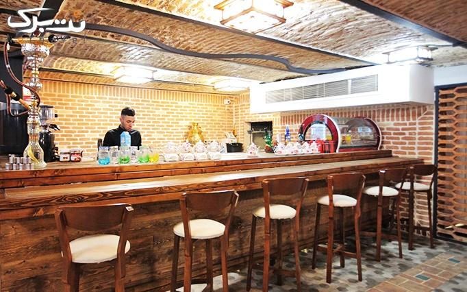 کافه رستوران هوداد با منو باز غذاهای دلچسب