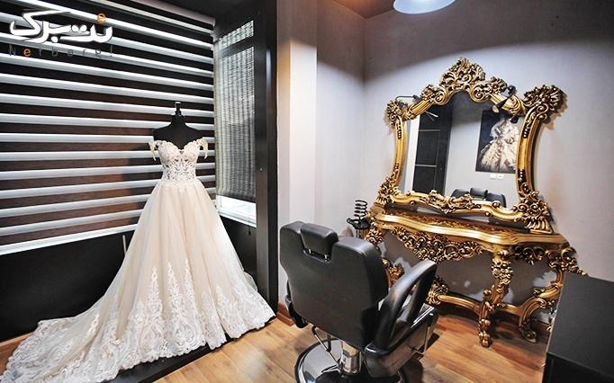 اصلاح ابرو در سالن زیبایی گرش