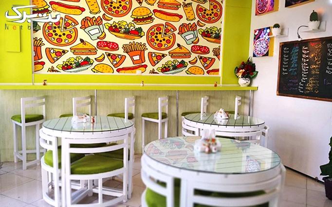 ساندویچ های نیم متری در مستر پیتزا