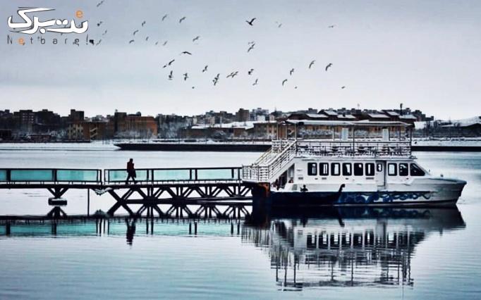 سفر دریایی با کشتی تفریحی آنداک