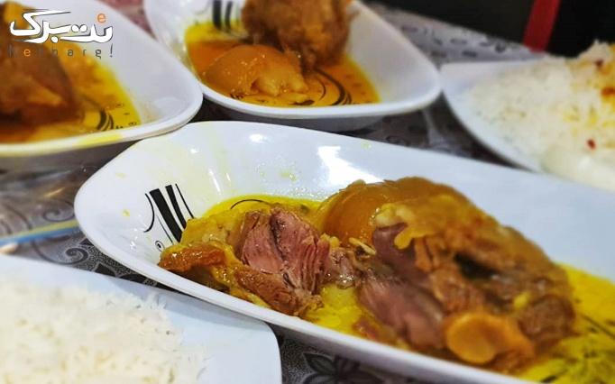 چلو گوشت مخصوص در رستوران سنتی هتل سحاب