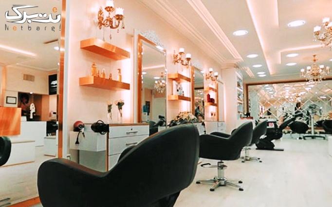 موخوره گیری مو در سالن زیبایی رز آرا vip