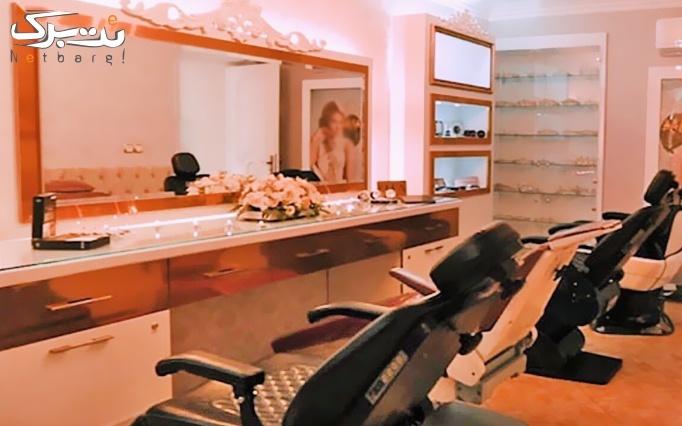 رنگ مو در سالن زیبایی رز آرا vip