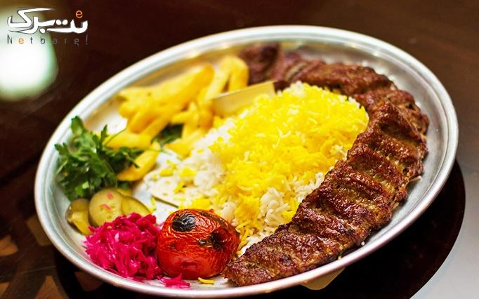 رستوران پارس با منو غذایی به همراه موسیقی زنده