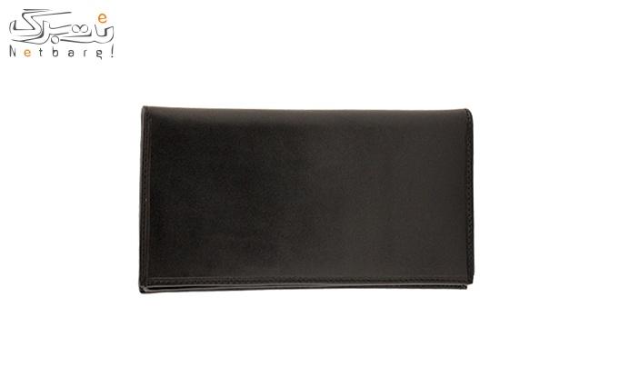 ست کیف پول پالتویی، جاکلیدی، کمربند DS1