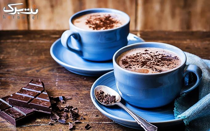 کافه فست فود پله با منو باز کافه