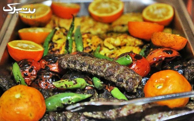 رستوران مجلل عمارت کابان با بوفه شام وموسیقی زنده
