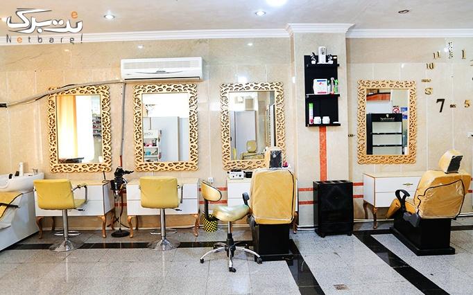 بافت مو و لمه مو در سالن زیبایی سمیرا
