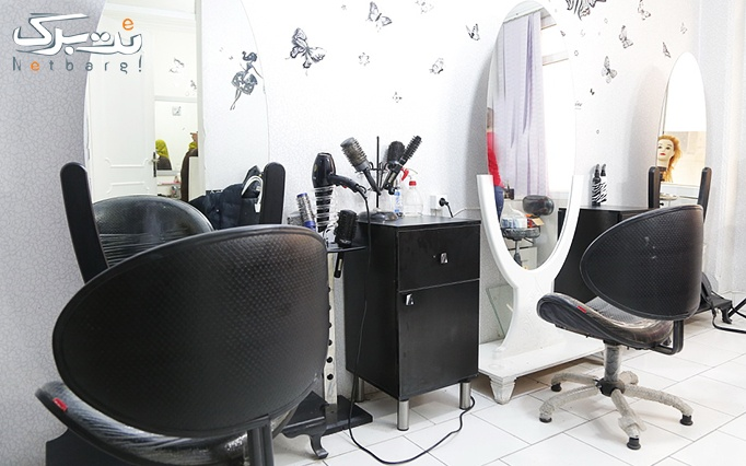 رنگ مو و مش فویلی در آرایشگاه هنر