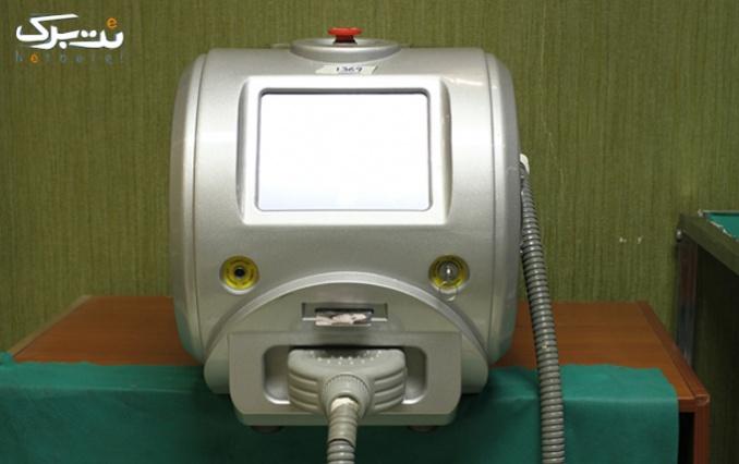 پاکسازی پوست صورت در کلینیک آقای دکتر حبیبی