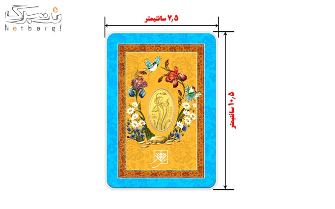 پلاک طلای زنبق 0/100 گرم