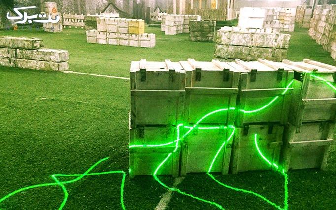 پینت بال قلعه مجموعه ای مجهز تا 200 گلوله رایگان