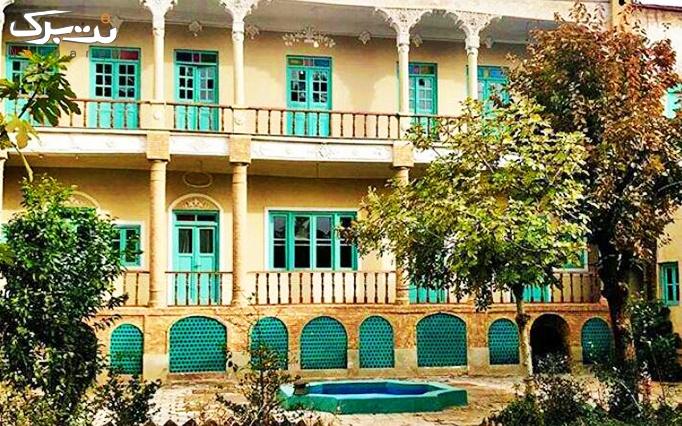 بازدید از لوکیشن شهرزاد (خانه موتمن الاطبا)