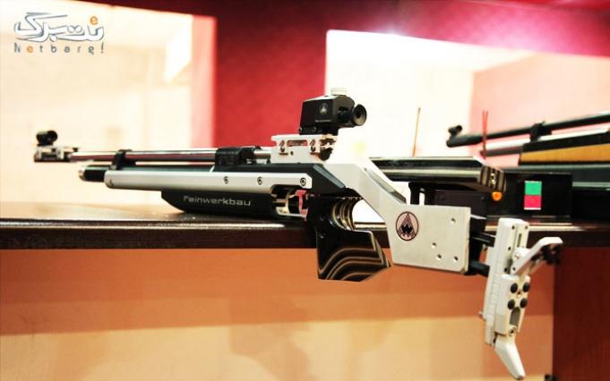 تیراندازی با تفنگ و تپانچه در سرو