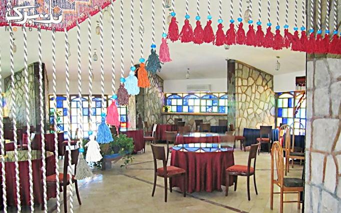 اقامت در هتل ایرانگردی یاسوج