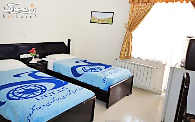 اقامت در هتل جهانگردی فیروزآباد