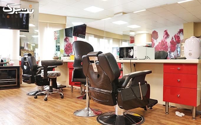 براشینگ، کوتاهی، اصلاح و ابرو در آرایشگاه مادام