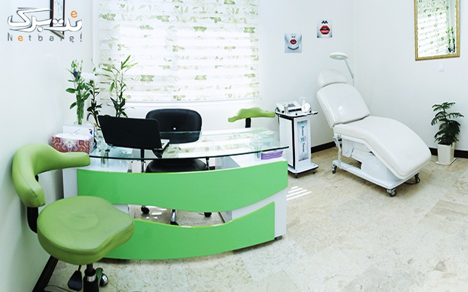 لاغری موضعی با کرایولیپولیز در مطب دکتر سیاوشانی