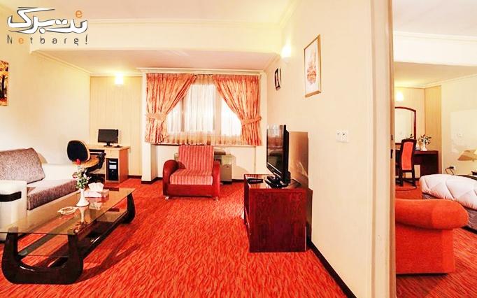 اقامتی بی نظیر در شعبه ارومیه هتل ایرانگردی