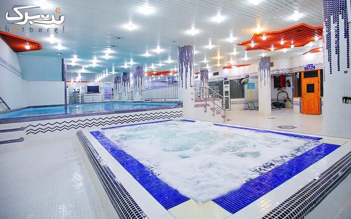 شنا و آب تنی در استخر موج طلایی