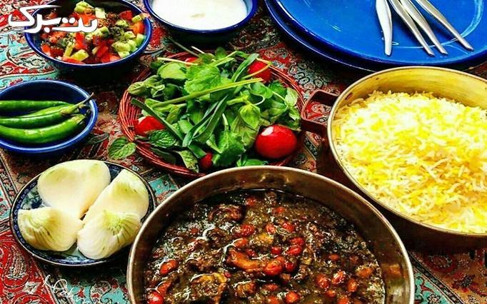 چلو خورشت فسنجان لذیذ و خوشمزه در رستوران یکتا