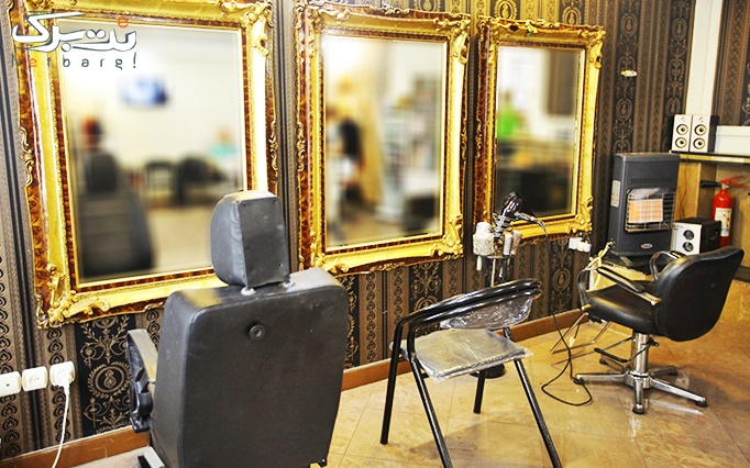 رنگ مو و مش فویلی در آرایشگاه لی لی