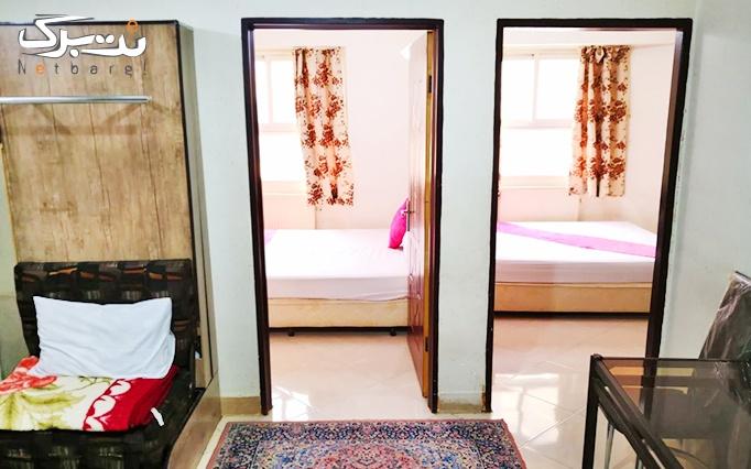 اقامت تک در هتل آپارتمان ثامن الحجج مشهد